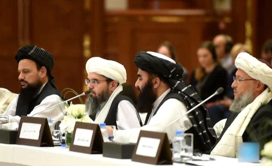 دفتر خارجہ کا امریکا اور افغان طالبان امن معاہدے کے اعلان کا خیر مقدم