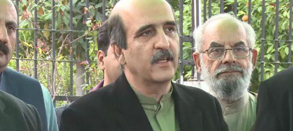 پی ٹی آئی ، دھمکیوں کا الزام ، الیکشن کمیشن ، اکبر ایس بابر ، درخواست ، سماعت ، مقرر ، اسلام آباد ، 92 نیوز