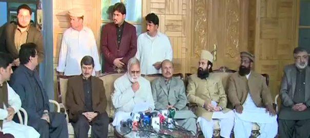 اپوزیشن ، اتحاد ٹوٹ گیا، رہبر کمیٹی تحلیل ، چھ جماعتوں ، نیا اتحاد قائم ، اکرم درانی ، پشاور ، 92 نیوز