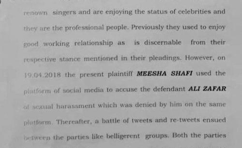 میشا شفیع ، علی ظفر ، ہتک عزت دعوے ، سماعت روکنے ، تحریری حکم نامہ ، جاری ، لاہور ، 92 نیوز