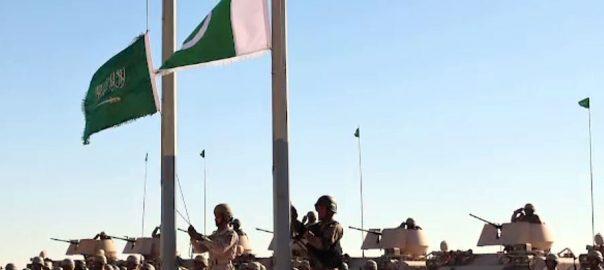 سعودی عرب ، الصمصام ہفتم ، مشترکہ مشقوں ، آغاز ، ہفر الباطن ، 92 نیوز