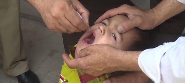anti polio انسداد پولیو مہم  اسلام آباد  92 نیوز محکمہ صحت 