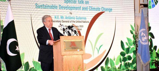 antinio-gueaters-92news-UN-chief اقوام متحدہ  سیکرٹری جنرل  دورہ پاکستان  اسلام آباد  92 نیوز اقوام متحدہ