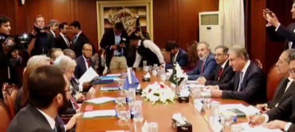 antonio انتونیو گوترس  دفتر خارجہ پاکستانی حکام خطے کی صورتحال اسلام آباد  92 نیوز اقوام متحدہ 