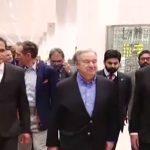 سیکرٹری جنرل اقوام متحدہ انتونیو گوتیرس 4 روزہ دورہ پر پاکستان پہنچ گئے