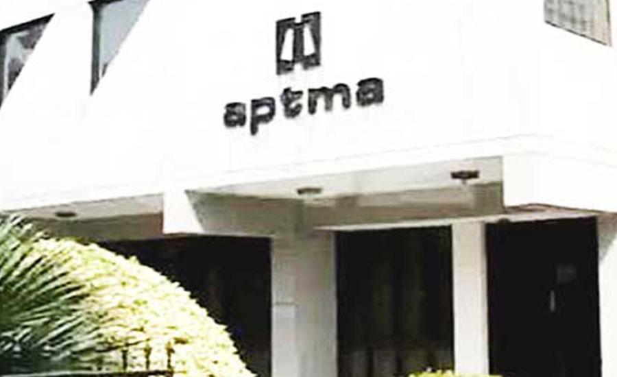 اپٹما اور حکومت کے درمیان بجلی بلوں کا تنازع شدت اختیار کر گیا