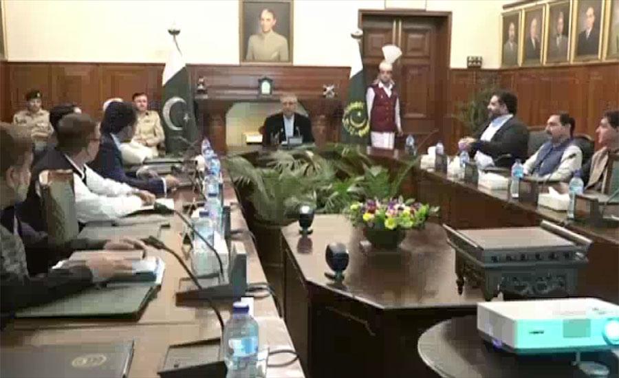 صدر ڈاکٹر عارف علوی کا دورہ پشاور ، پولیو کے خاتمے کیلئے اجلاس میں شرکت