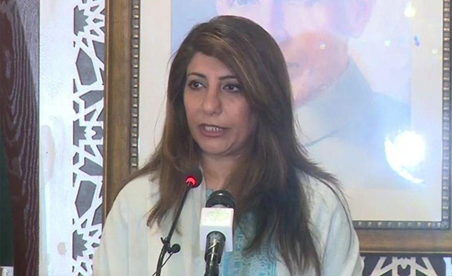 پاکستان کی جانب سے امریکی صدر کی مسئلہ کشمیر پر ثالثی کی پیشکش کا خیرمقدم