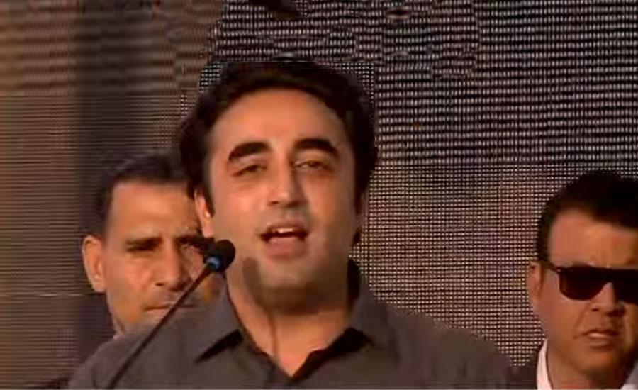 عمران خان کا وعدہ نوکریاں اور گھر دینا تھا، بلاول بھٹو