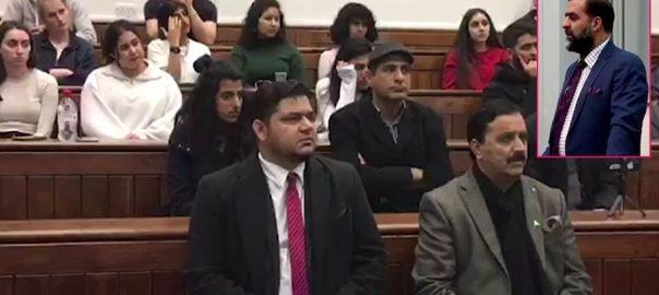 مقبوضہ کشمیر ، کرفیو ، انسانی حقوق خلاف ورزیوں ، یونیورسٹی آف برمنگھم ، سیمینار ، 92 نیوز