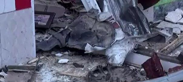 کولمبیا  مسافر بس  7افراد ہلاک  92 نیوز