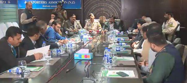 کاروبار ، گھٹن زدہ ماحول ختم، ایکسپورٹرز ، آگے بڑھنے ، موقع دینگے، بریگیڈیئر راشد منہاس ، اجلاس سے خطاب ، فیصل آباد ، 92 نیوز
