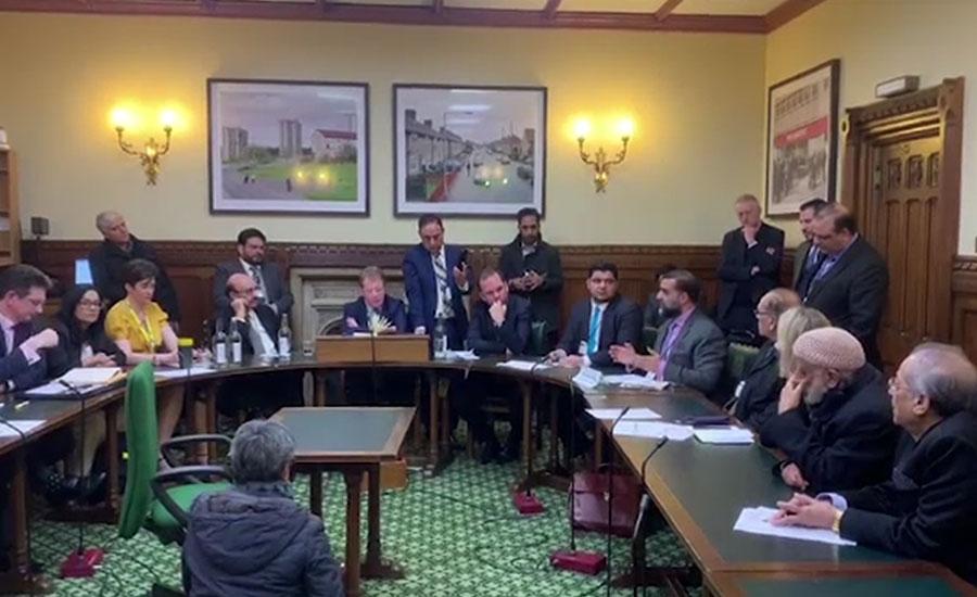 برطانوی پارلیمنٹ میں پھر مظلوم کشمیریوں پر بھارتی مظالم کی گونج