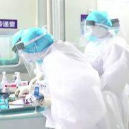 carona-virus چین  کرونا  بیجنگ  92 نیوز
