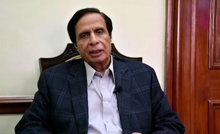 ڈیڑھ سال ہو گیا ، پی ٹی آئی سے معاہدے پر عمل نہیں ہو رہا ، پرویز الہٰی