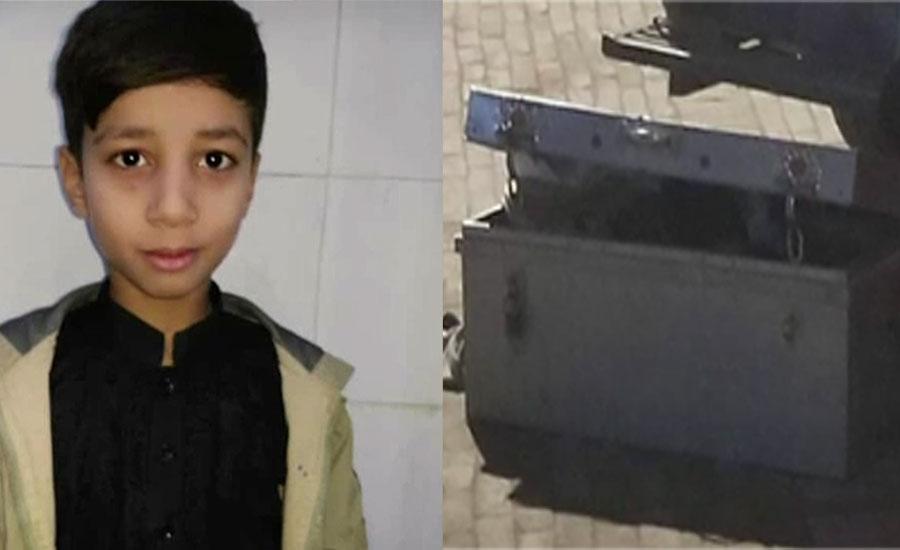 لاہور کے علاقے شاہدرہ سے اغوا ہونے والے بچے کی لاش صندوق سے مل گئی