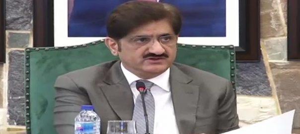 وزیر اعلیٰ سندھ پبلک سیفٹی کمیشن آئی جی سندھ