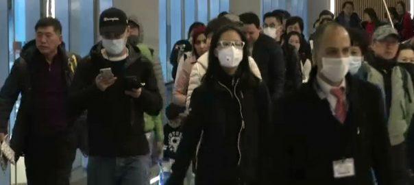 کرونا وائرس، چین ، مزید 45 ہلاک ، اسپین ، متاثرہ ممالک ، ورلڈ ہیلتھ آرگنائزیشن ، ووہان ، 92 نیوز