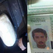 نیو اسلام آباد ایئر پورٹ ، اے ایس ایف ، منشیات اسمگلنگ ، کوشش ناکام ، اسلام آباد ، 92 نیوز