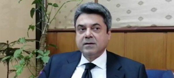 farogh naseem فروغ نسیم  سابق اٹارنی جنرل  انور منصور اسلام آباد  92 نیوز وزیرقانون 