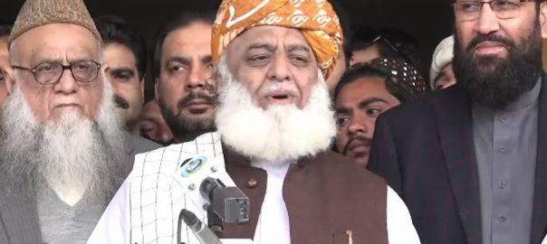 فضل الرحمٰن ، دھرنے ، مالی معاونین ، حمایتوں ، رپورٹ ، وزیراعظم کو پیش ، اسلام آباد ، 92 نیوز
