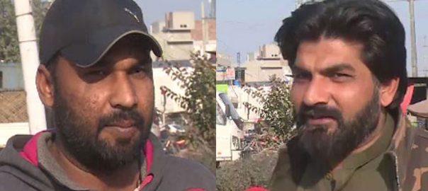 کبڈی ، عالمی میلہ ، فیصل آباد ، شہریوں ، جوش و ولولہ دیدنی ، 92 نیوز
