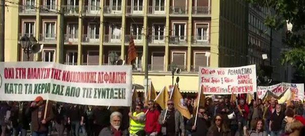 یونان ، پیشن اصلاحات ، احتجاج ، ٹرانسپورٹ ورکرز ، شامل