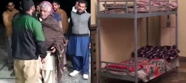 اسحاق ڈار ، گھر ، ہجویری ہاؤس ، قائم پناہ گاہ ، بے سہارا افراد مقیم ، لاہور ، 92 نیوز