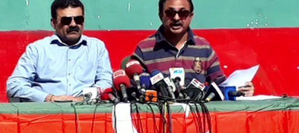 وزیراعلیٰ سندھ ، وزیراعظم ، خط ، غیرقانونی ، رہنما پی ٹی آئی ، حلیم عادل شیخ