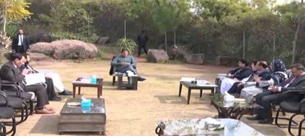 وزیراعظم ، عمران خان ، ہزارہ ڈویژن ، ممبران قومی اسمبلی ، ملاقات