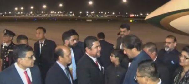 وزیر اعظم ، عمران خان ، دو روزہ ، دورہ ، ملائیشیا ، پہنچ