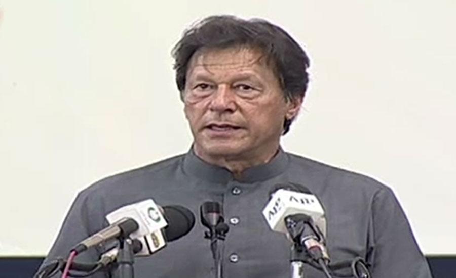 پاکستان سیٹیزن پورٹل، وزیراعظم کی زیر صدارت اہم اجلاس آئندہ ہفتے طلب