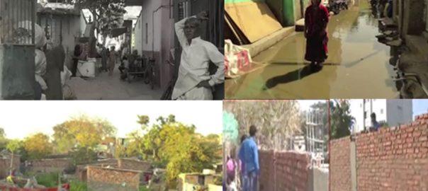 ڈونلڈ ٹرمپ ، دورہ بھارت ، تیاریوں ، آغاز
