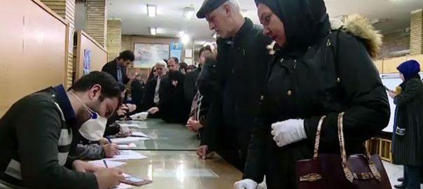 ایران ، گیارہویں پارلیمانی انتخابات ، ووٹنگ ، عمل جاری ، آیت اللہ خامنہ ای ، صدر حسن روحانی ، قاہرہ ، 92 نیوز