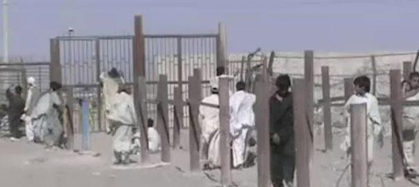 ایران ، کرونا پھیلاؤ ، بلوچستان ، سرحدی علاقوں ، ایمرجنسی نافذ ، اسلام آباد ، 92 نیوز