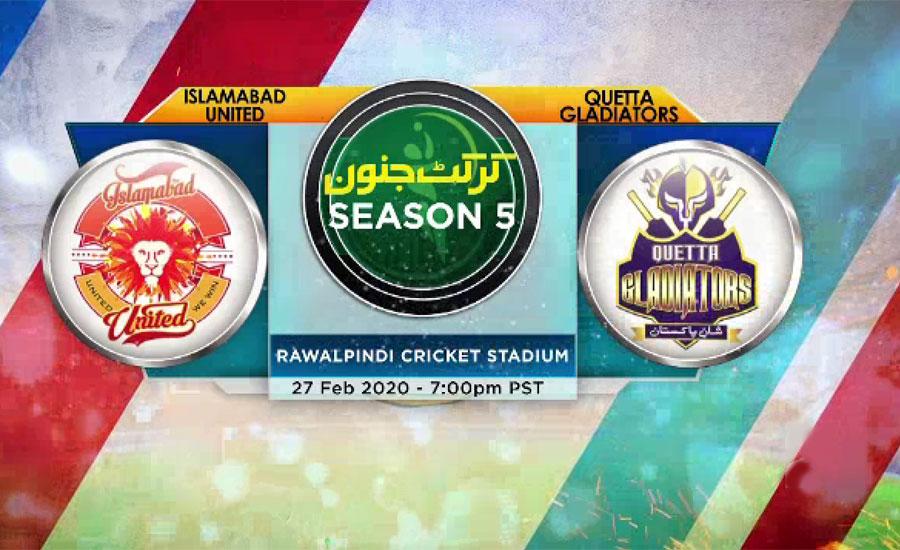 پاکستان سپر لیگ فائیو ، کوئٹہ گلیڈی ایٹرز اور اسلام آباد یونائیٹڈ کی ٹیمیں آج مدمقابل ہونگی