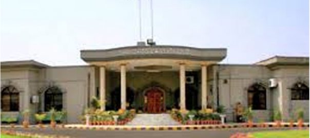اسلام آباد ہائیکورٹ  یوسی 40  ضمنی الیکشن  اسلام آباد  92 نیوز وفاقی دارالحکومت