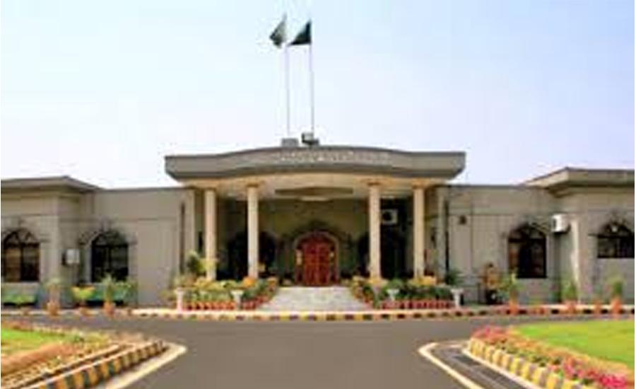 اسلام آباد ہائیکورٹ کا یوسی 40 کے ضمنی الیکشن روکنے کا حکم