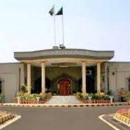 islamabad high court پی ایم ڈی سی  عمارت سیل توہین عدالت اسلام آباد  92 نیوز
