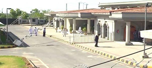 اسلام آباد ہائیکورٹ ، چیئر پرسن ، مسابقتی کمیشن ، ممبران ، عہدے ، بحال