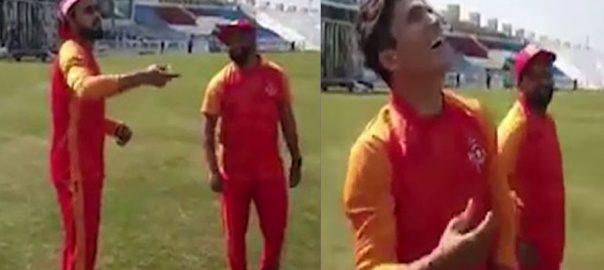 اسلام آباد یونائیٹڈ ، کھلاڑیوں ، راولپنڈی اسٹیڈیم ، پتنگ بازی ، راولپنڈی ، 92 نیوز