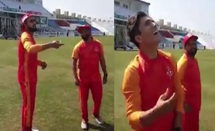 اسلام آباد یونائیٹڈ کے کھلاڑیوں کی راولپنڈی اسٹیڈیم میں پتنگ بازی