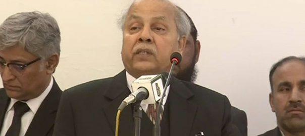 چیف جسٹس گلزار احمد ، سندھ جوڈیشل اکیڈمی ، سٹی کیمپس ، سنگ بنیاد ، خطاب ، چیف جسٹس سندھ ہائی کورٹ ، کراچی ، 92 نیوز