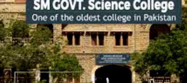 karachi colleges کراچی  کالجز  اساتذہ  تقرر و تبادلہ  وزیر تعلیم  نوٹیفکیشن جاری  92 نیوز وزیر تعلیم سندھ سع سعید غنی