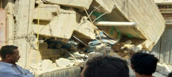 کراچی، کیماڑی سکندرآباد ، زیر تعمیر، 2 منزلہ عمارت ، زمین بوس ، 92 نیوز