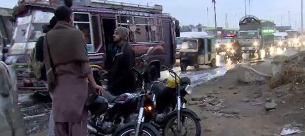 کراچی  تیز بارش محکمہ موسمیات 92 نیوز نارتھ کراچی گلشن اقبال نارتھ ناظم آباد  اورنگی ٹاون  محمود آباد لانڈھی ملیر گلشن حدید