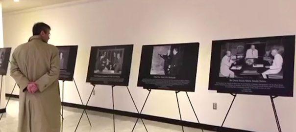 اقوام متحدہ ، کشمیر کی تاریخ ، تصویری نمائش ، انعقاد ، نیویارک ، 92 نیوز