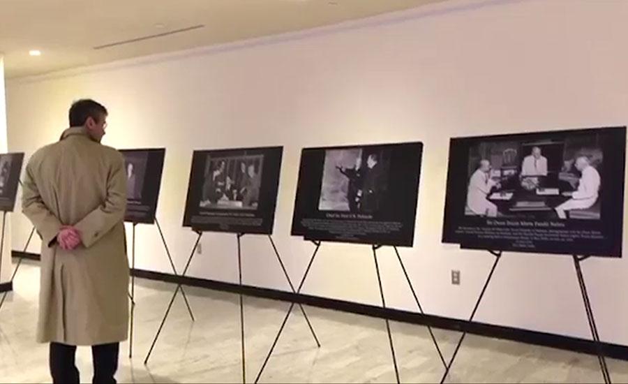 اقوام متحدہ میں کشمیر کی تاریخ پر تصویری نمائش کا انعقاد