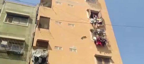 کراچی ، لیاری ، عثمان آباد ، چھ منزلہ عمارت ، دراڑ