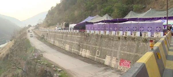 یوم یکجہتی کشمیر، آزاد کشمیر ، کوہالہ پل ، انسانی ہاتھوں ، طویل زنجیر ، مظفر آباد ، 92 نیوز